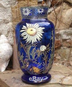 Art Nouveau Vase en Verre Emaillé