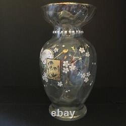 Baccarat Vase Emaille Art Nouveau