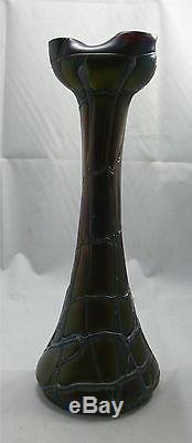 Beau vase en verre irisé, Lôtz, Loëtz, Kralik, Art Nouveau, Jugendstil