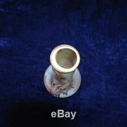 Daum Nancy petit vase Art Nouveau chardons
