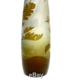 Émile Gallé Vase Art Nouveau A Decor De Pavots. Vers 1900, Pate De Verre