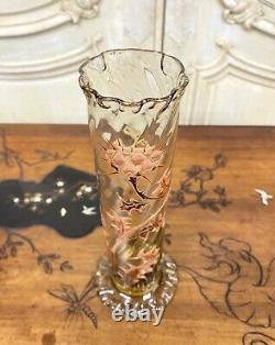 Émile Gallé Vase Tube En Verre Dit Chardon De Lorraine, Art Nouveau 27cm