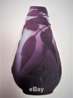 Emile Gallé Vase glycine Art Nouveau 1900