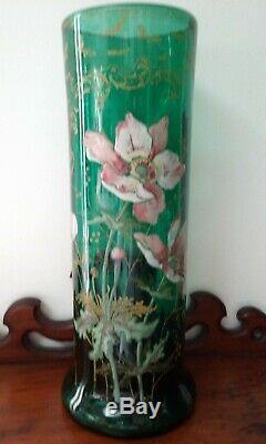 LEGRAS MONTJOYE VASE EMAILLE 1900 XXème DECO ART NOUVEAU no Daum Gallé Lalique