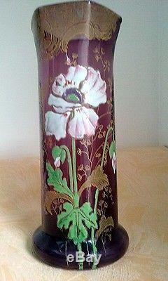 LEGRAS Montjoye Vase émaillè 1900 XXème DECO ART NOUVEAU no Daum / Gallè