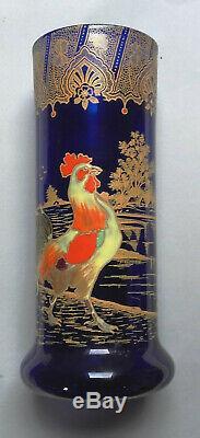 LEGRAS, vase émaillé à décor de coq, fin XIXe, Art Nouveau, hauteur 25,5 cm, TBE