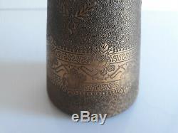 Léon Ledru pour Val St Lambert paire de vases bronze vermiculé art nouveau