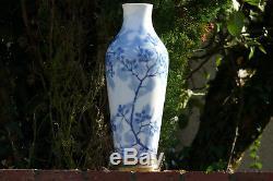 MANUFACTURE NATIONALE DE SEVRES Vase 1903 Hauteur 38cm Art Nouveau