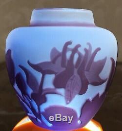 Magnifique petit vase Emile Gallé Art-Nouveau Ancolies Violet Camé Dégagé Acide