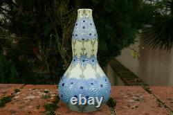 Manufacture Nationale de SEVRES Modèle Vase de Brévannes Art Nouveau