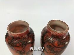 Paire De Vases Pate De Verre Gauthier Camille Foret 1900 Art Nouveau C2639