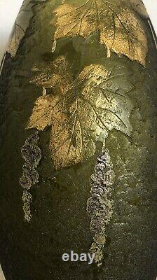 RARE MODELE Vase Dégagé acide doré feuillages fruits LEGRAS Signé Art-Nouveau
