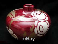 Rare Felix Gête Primavera French Art Deco Vase