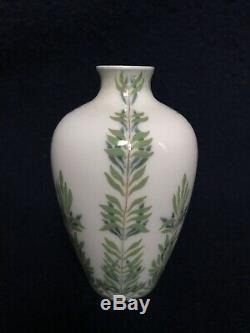 Rare Petit Vase Art Nouveau Sèvres 1901