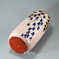 SARREGUEMINES Vase ART NOUVEAU Très RARE décor sur fond rose