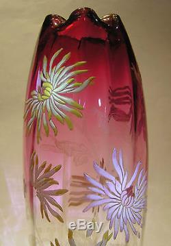 Superbe Vase Emaill 233 De Th 233 Odore Legras Amp Art Nouveau Chrysanth 232 Me De Tokyo