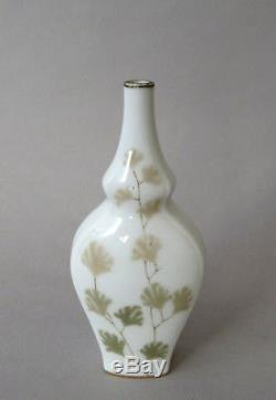 Vase Art Nouveau Sèvres 1907. Superbe
