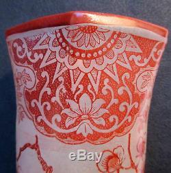 Vase Art Nouveau émaillé LEGRAS décor Rubis, Oiseaux perchés