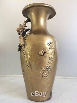Vase Aug. Moreau/Metal Blanc/Patine Doré/Art Nouveau
