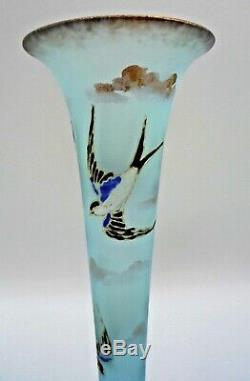 Vase art nouveau émaillé et doré, décor d'hirondelles, daum, gallé, muller, montjoye