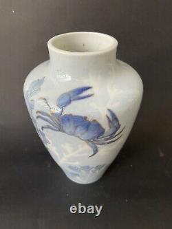 Vase au crabe et crevette, Optat Milet. French art Nouveau