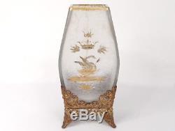 Vase cristal givré Baccarat dorures cygne couronne laiton Art Nouveau XIXè