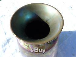 Vase irisé Clément Massier Art Nouveau iridescent ceramic circa 1900