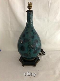 Vase monté en Lampe Grés Emile LENOBLE Art Nouveau Art Deco Modernist Ceramic