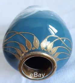 Vase porcelaine pâte sur pâte décor femme 1900 Art Nouveau