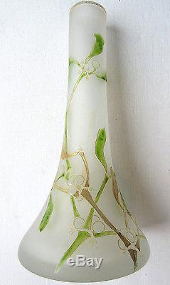 Vase soliflore Art Nouveau, pâte de verre émaillée Legras GUI à feuilles dorées
