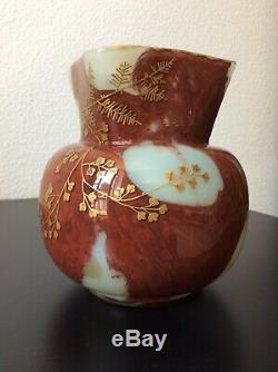 Vase verre soufflé à décor émaillé doré par Ernest Baptiste Leveille Art Nouveau
