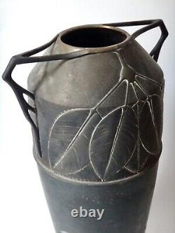 WMF grand vase en cuivre décor n°108 époque Art Nouveau 1900